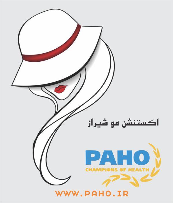 اکستنشن مو در شیراز