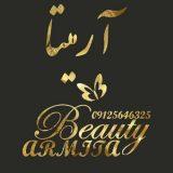 سالن زیبایی آرمیتا